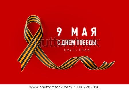 Lint witte teken zwarte vrede tape Stockfoto © Valeriy