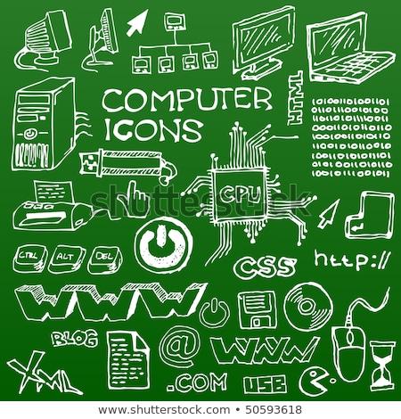 процессор икона мелом рисованной доске Сток-фото © RAStudio