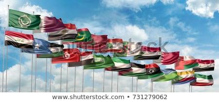 Vlag arab competitie tekening islam Stockfoto © Bigalbaloo