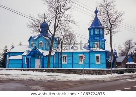 Ortodoxo iglesia Polonia edificio viaje Foto stock © phbcz