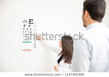 Koyu esmer göz doktoru işaret göz grafik doktor Stok fotoğraf © RAStudio