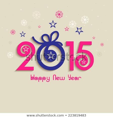 ストックフォト: 2015 · 陽気な · クリスマス · 明けましておめでとうございます · チラシ
