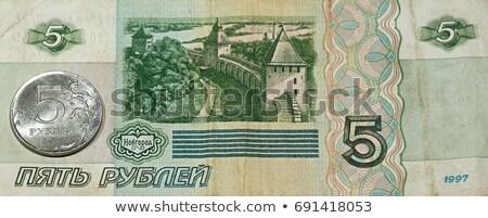 Cem dólares cinco mil dinheiro papel Foto stock © Valeriy