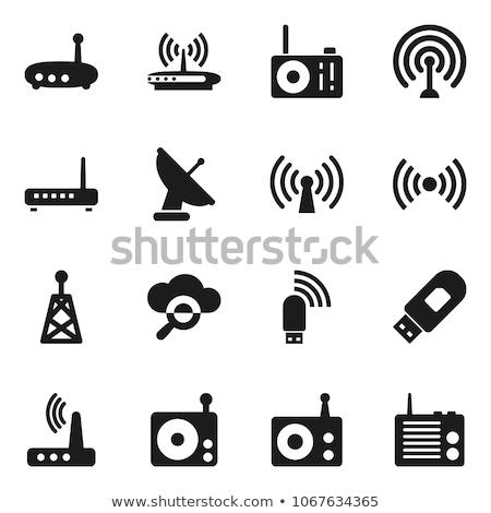 Stock photo: signal box