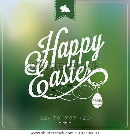 klasszikus · kellemes · húsvétot · tojás · matrica · üdvözlet · szalag - stock fotó © fresh_5265954