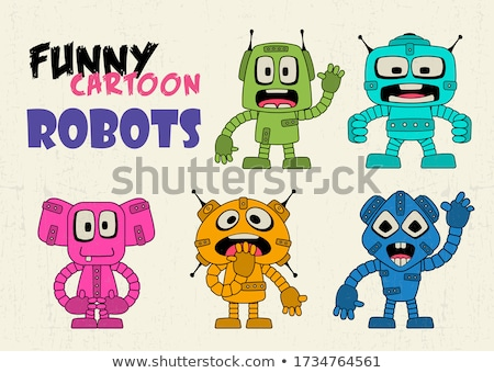 Triste cuadrados robot Cartoon ilustración mirando Foto stock © cthoman