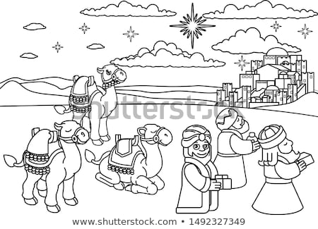 Nativity Christmas Cartoon Scene Stock photo © Krisdog