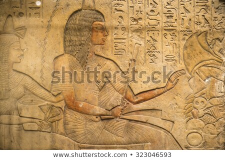 Fragment of Egyptian art Stock photo © simply