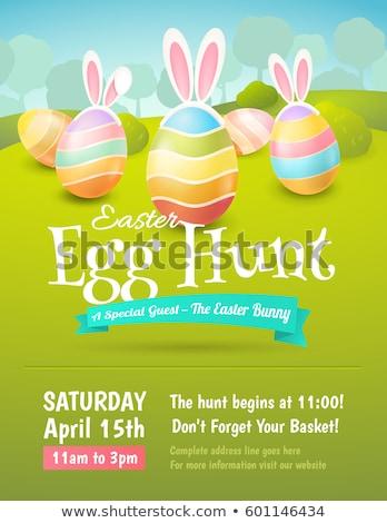 Stok fotoğraf: Easter Egg Bunnies Vector