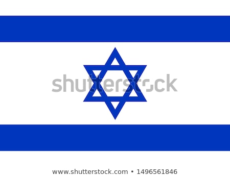 Israeli Flag icon. Stock photo © zeffss
