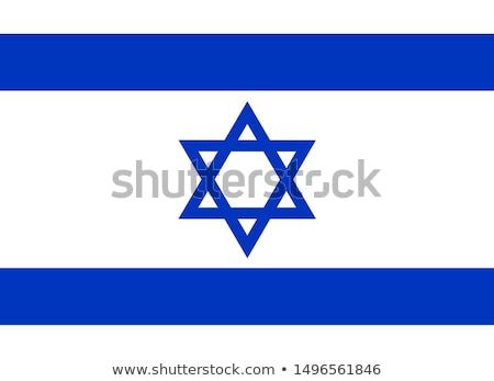israelense · ilustração · homem · traje · asiático · cara - foto stock © zeffss