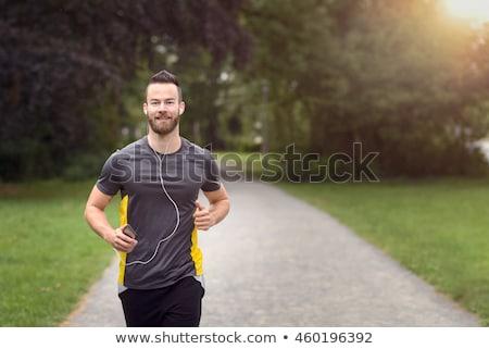 fitnessz · férfi · park · portré · jól · kinéző · modell - stock fotó © dash