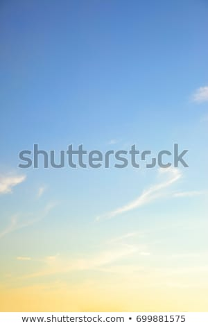 Atmosfera belo nascer do sol luz manhã sol Foto stock © nuttakit
