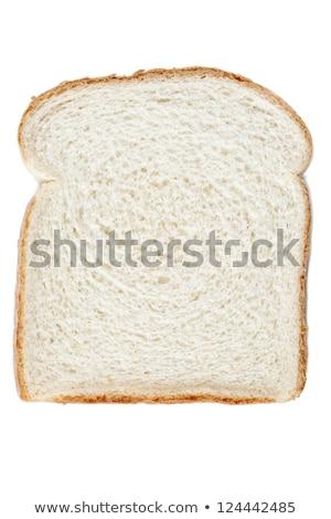 白パン スライス 孤立した 白 食品 背景 ストックフォト © designsstock