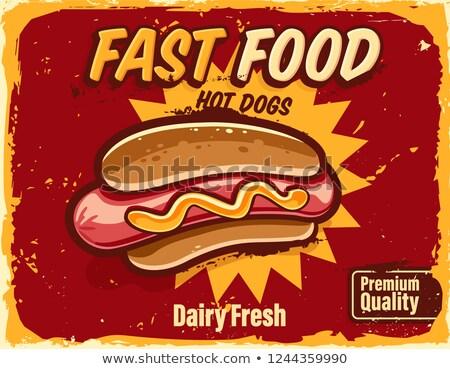 Hotdog mustár illusztráció ízletes néz rajz Stock fotó © Krisdog