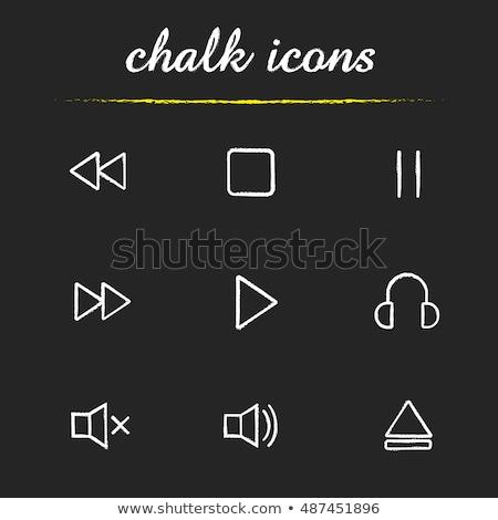 Сток-фото: кнопки · икона · мелом · рисованной · доске