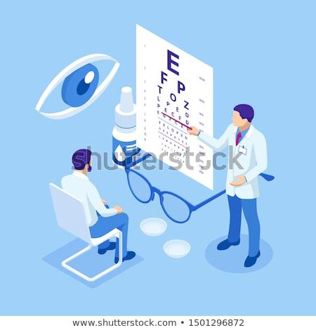 глаукома диагностика медицинской напечатанный синий таблетки Сток-фото © tashatuvango