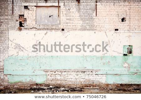 Geel verf muur metselwerk oppervlak stedelijke Stockfoto © stevanovicigor