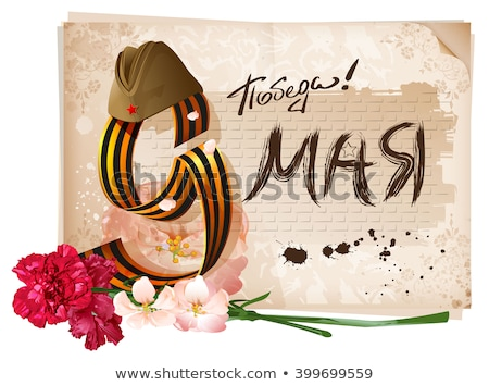 russian may 9 victory day retro soldier field cap and carnation bouquet russian lettering text for stock photo © orensila