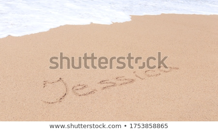Sable belle surf vacances écrit Photo stock © zurijeta