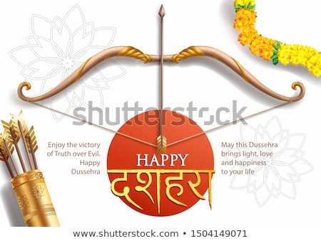 Bow and arrow in Happy Dussehra festival of India background Stock photo © vectomart