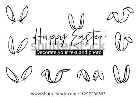 easter · egg · vettore · set · colorato · Pasqua · design - foto d'archivio © beaubelle