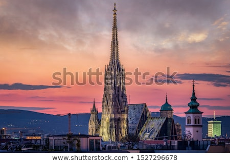 Building in vienna Stock photo © IS2