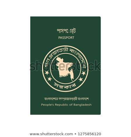 Passports of Bangladesh Stock photo © bdspn