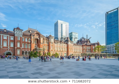 view of railway station in tokyo city in japan stock photo © dolgachov