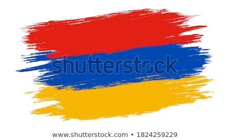 кнопки Армения карта стране карт баннер Сток-фото © Ustofre9