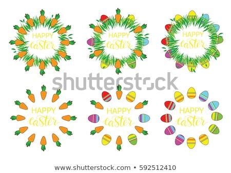 весны · текста · Пасху · кролик · шаблон · цифровой · композитный - Сток-фото © vasilixa
