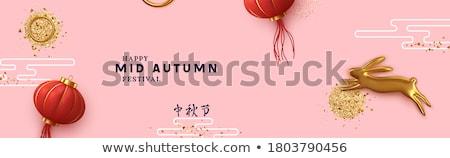 Foto stock: Feliz · outono · festival · rosa · cartaz · texto