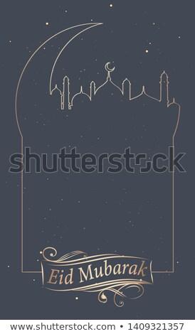 edi mubarak golden moon and star background Stock photo © SArts
