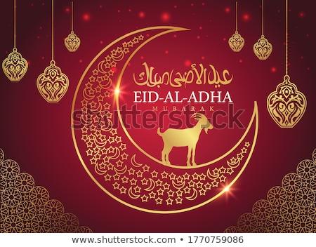 elegant red eid mubarak background with golden moon Stock photo © SArts