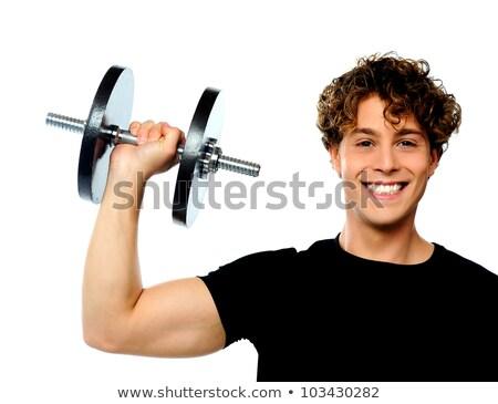 Photo stock: Cool · séduisant · homme · poids · cap