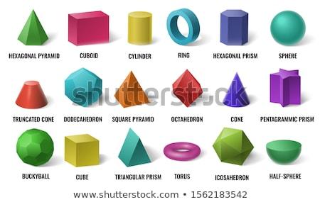 solide · jaune · fond · papier · mur · résumé - photo stock © robuart