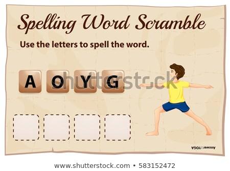 Ortografia palavra modelo ioga ilustração escolas Foto stock © colematt