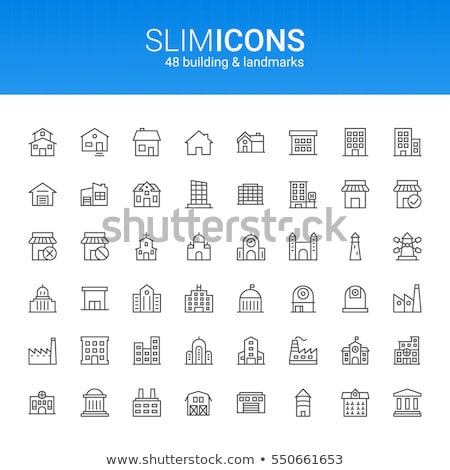 vector set of building Foto stock © olllikeballoon