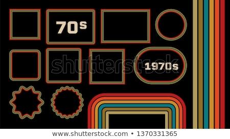 Stock fotó: 1970s Style Museum Picture Frames Vector Set