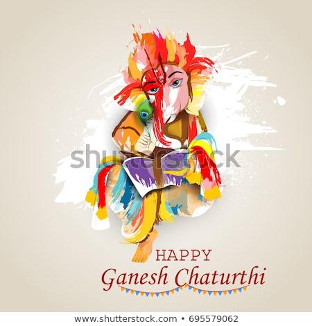 lord ganesha watercolor greeting for ganesh chaturthi Stock photo © SArts
