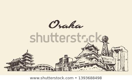 Osaka skyline silhouet schets Stockfoto © ShustrikS