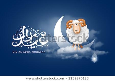 bakrid eid al adha wishes greeting background Stock photo © SArts