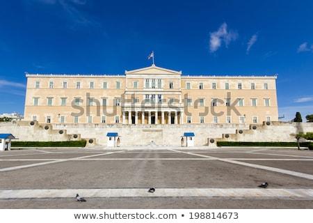 hellenic parliament Stock photo © sirylok