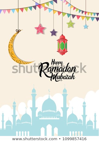 iftar party invitation background with mosque silhouette Stock photo © SArts