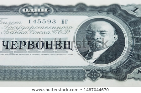 One ruble chervonetz old USSR banknote of 1937 uncirculated condition on white background. Reverse s stock photo © DenisMArt