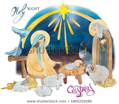 Jesús · acuarela · mano · elaborar · ilustración · resumen - foto stock © doomko