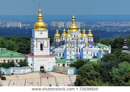 Klooster Oekraïne zonsopgang toren godsdienst bank Stockfoto © AndreyKr