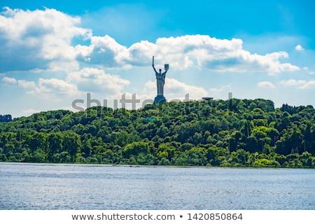 матери Украина парка победу небе пейзаж Сток-фото © artfotoss