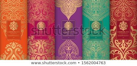 премия приглашения шаблон дизайна цветочный украшение Сток-фото © SArts