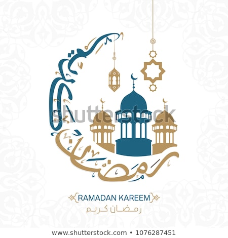 ramadan · ilustração · colorido · lâmpadas · estrelas · lua - foto stock © sarts